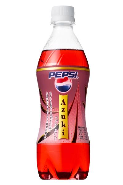 Pepsi-Azuki-