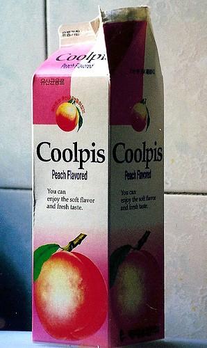 coolpis-reproducao
